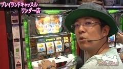 #342 ういちの放浪記/動画