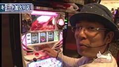 #345 ういちの放浪記/動画