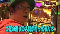 #353 ういちの放浪記/動画