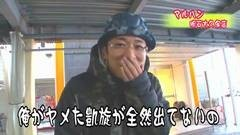 #363 ういちの放浪記/動画