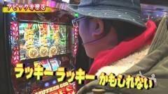 #364 ういちの放浪記/動画