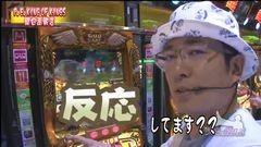 #375 ういちの放浪記/動画