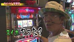 #379 ういちの放浪記/動画