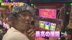 #380 ういちの放浪記/動画