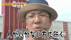 #382 ういちの放浪記/動画