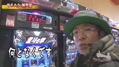 #388 ういちの放浪記/動画