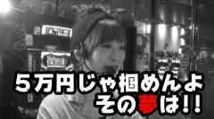 #404 極セレクション/パチスロ エウレカセブンAO/動画