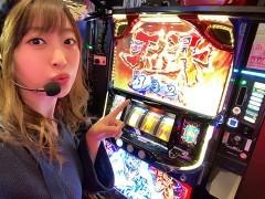 #464 極セレクション/北斗天昇/バーサス/動画