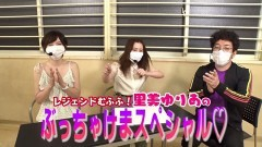 #311 ツキとスッポンぽん/凱旋/ドリームクルーン2/ゴージャグKK/動画