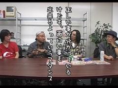#4 ういちとヒカルのおもスロい人々イマイ氏/T氏/動画