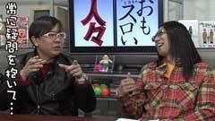 #28 ういちとヒカルのおもスロい人々ウエノミツアキ/動画