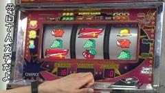 #92 ういちとヒカルのおもスロい人々/愛田笑子/動画