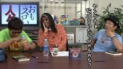 #107 おもスロい人々/ヒロシ・ヤング/動画