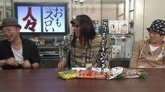 #120 おもスロい人々/嵐/動画