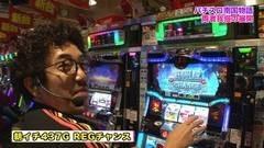 #91 ツキとスッポンぽん/南国物語/HANABI/動画