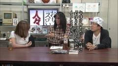 #198 おもスロい人々/二階堂瑠美/動画