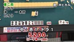 沖と魚拓の麻雀ロワイヤル RETURNS 第70話/動画