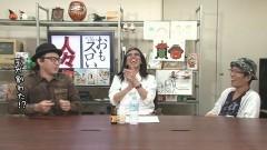 #268 おもスロい人々/ハニートラップ梅木/動画