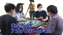 沖と魚拓の麻雀ロワイヤル RETURNS 第294話/動画