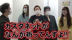 沖と魚拓の麻雀ロワイヤル RETURNS 第298話/動画