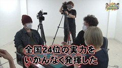沖と魚拓の麻雀ロワイヤル RETURNS 第320話/動画