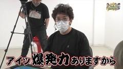 沖と魚拓の麻雀ロワイヤル RETURNS 第327話/動画