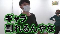 沖と魚拓の麻雀ロワイヤル RETURNS 第328話/動画