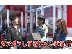 #21 ブラマヨ吉田のガケっぱち!!ヒラヤマン/大林健二(モンスターエンジン)/動画