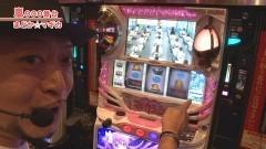 #484 嵐・梅屋のスロッターズ☆ジャーニー/和歌山県★前編/動画