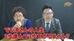 沖と魚拓の麻雀ロワイヤル RETURNS 第222話/動画