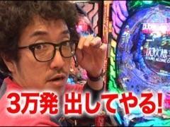 #66 黄昏☆びんびん物語�ミリゴ/アイムジャグラーEX/牙狼鋼/動画