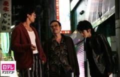 第二話「カーブミラー」/動画