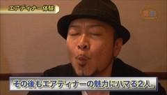 #335 嵐・梅屋のスロッターズ☆ジャーニー/大阪府★後編/動画