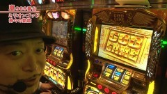 #501 嵐・梅屋のスロッターズ☆ジャーニー/東京都★前編/動画