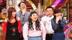 #151 春の卍ヤバイ一斉捜査2時間SP/動画