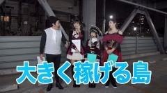 #20 船長タック6th/究極神判/戦国乙女5/HEY!鏡/動画