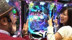 #2 コンバト/わんわんパラダイスIN沖縄、ぱちんこ仮面ライダーV3/動画