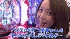 #135 水瀬&りっきぃのロックオン/CR真・花の慶次/サラ金/動画