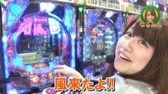 #137 水瀬&りっきぃのロックオン/CRAKB48 バラの儀式/動画