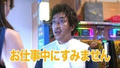 #19 船長タック3rd/大海物語BL/凱旋/羽らんま1/2/動画