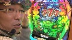 #51 あとは任せた!/ジューシーハニー/バジ絆/天翔百裂/動画