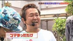 #78 あとは任せた!/バジ絆/スーパーマンLimit Break/動画