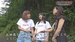 イルワケNIGHT vol.5 ファイル1 旧吹上トンネル(東京・青梅市)編 5/動画