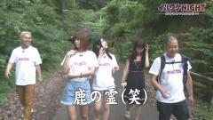 イルワケNIGHT vol.8 ファイル1 旧吹上トンネル(東京・青梅市)編 8/動画