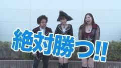 #23 船長タック5th/凱旋/黄門ちゃま 神盛/地獄少女 宵伽/動画