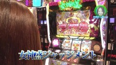 #242 ロックオン/北斗無双/Re:ゼロ/ちゃまV/クレア2/動画