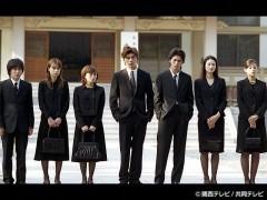 #12 永遠/動画