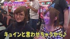 #123 ツキとスッポンぽん/CR スーパー海物語IN沖縄4/動画