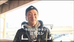 #11 ものかき/バジリスク〜甲賀忍法帖〜III/動画