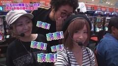 #166 ツキとスッポンぽん/北斗 新伝説創造/まどマギ2/動画